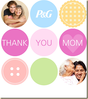 P&G Thank You Mom contest
